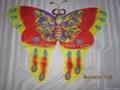 2008 Butterfly