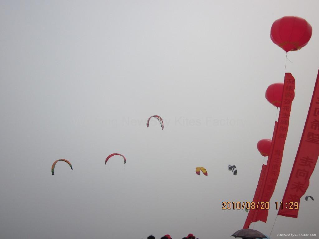 第二界濰坊衝浪風箏賽2010年8月