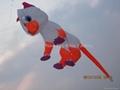 3241 白猫风筝