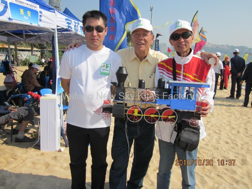 Our kites in Xiamen (Nov, 2010)