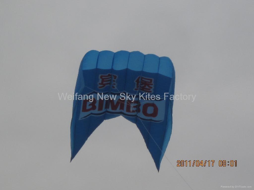 衝浪風箏的訓練風箏