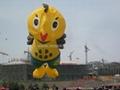 3284 Bird baby
