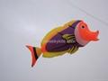 3210  热鱼 3