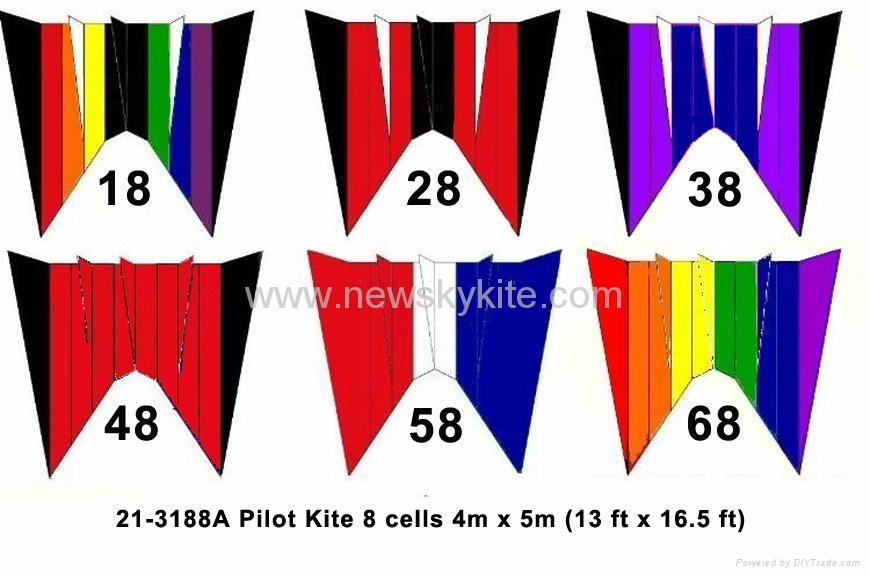 3188A领航风筝 5