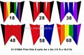 3188A領航風箏