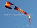 3188A领航风筝