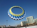 5110B 風箏環