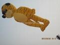 3237 Tiger kite