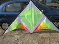 7080  大三角