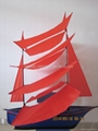7130 Sailing ship kite