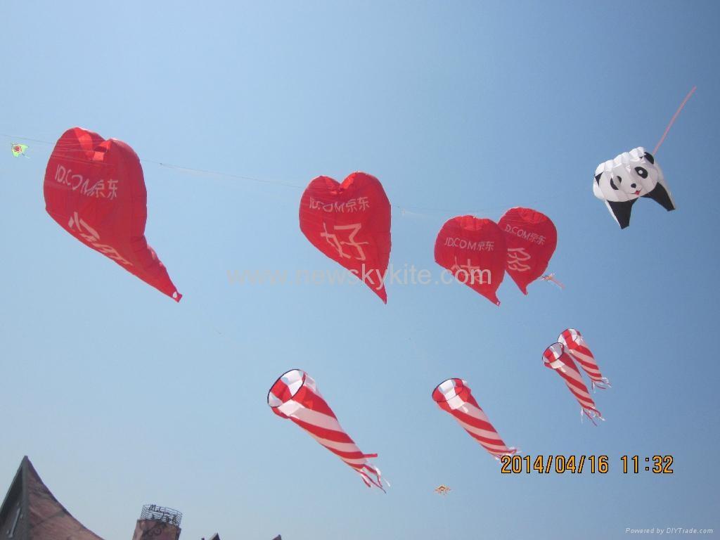 3155 熊猫领航风筝 4