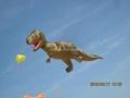 3289 恐龙 2