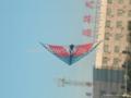 1931~1938 Stunt kite