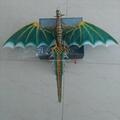 2070A,B  恐龙