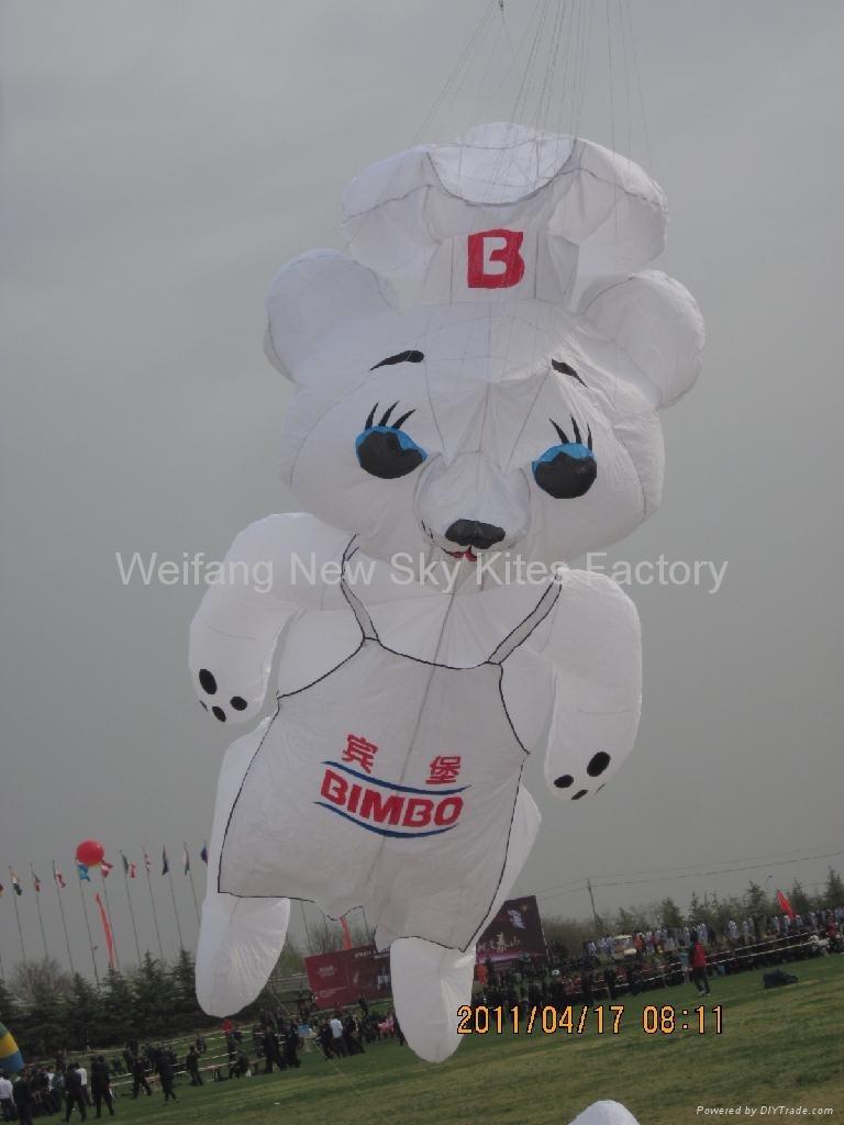 宾堡广告熊