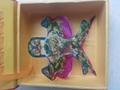 2076A,B  Mini kite