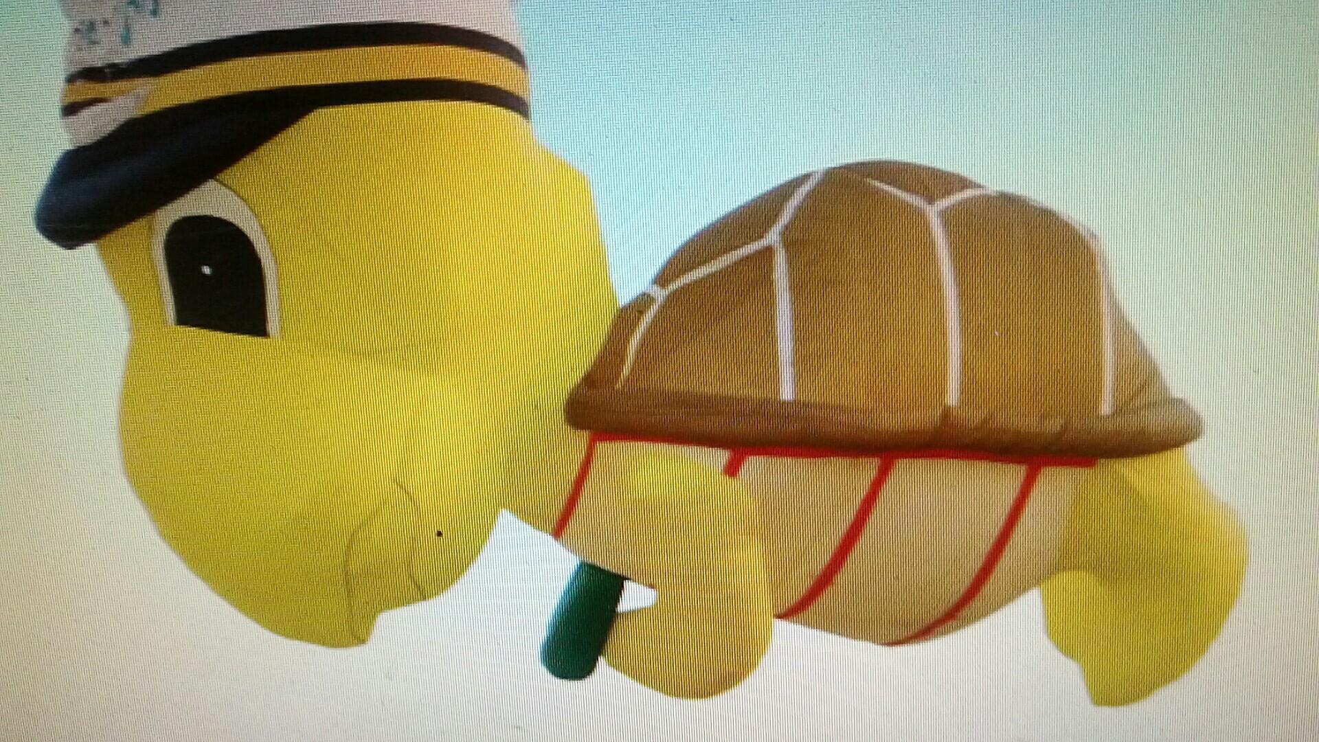 3253  军帽海龟 2