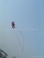 7048A,B 八卦風箏