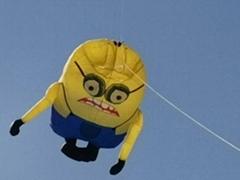 3291 土豆風箏