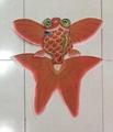 2048 Goldfish