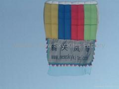 3166 领航风筝