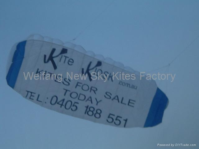 Advertising power kite