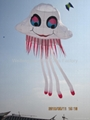 3228 Jellyfish 1