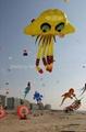 3228 水母風箏