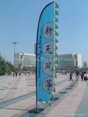 9316 刀旗