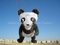3255 熊猫风筝