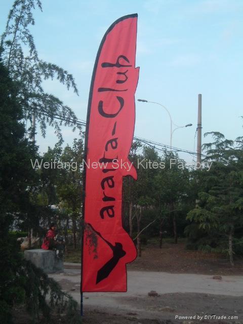 9316 刀旗 4