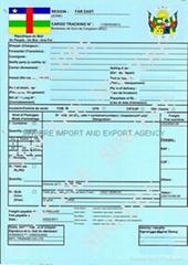 中非共和國CTN証書