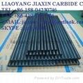 carbon fibric rod replace steel frame
