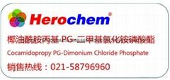椰油酰胺丙基PG二甲基氯化铵磷酸酯