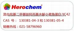 水解小麦角蛋白yc42