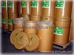 三羥甲基氨基甲烷Tris醫藥級