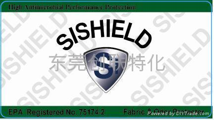 抗菌防霉防螨剂SiS AM500 2