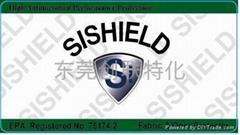 抗菌防霉防螨劑SiS AM500