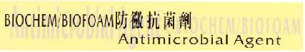 Antimicrobial Biofoam - for foaming plastic/rubber 1