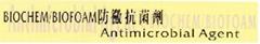 发泡塑胶专用抗菌防霉防臭剂Bi