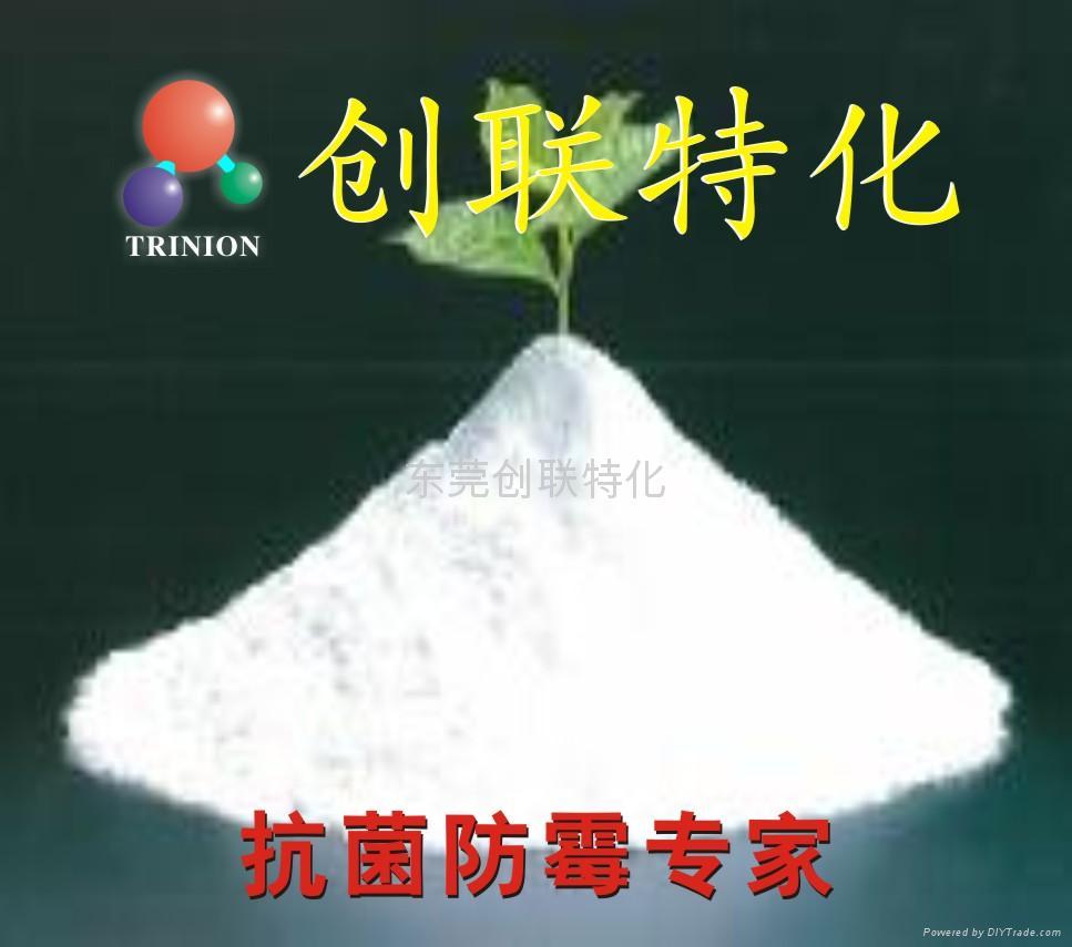 日本玻璃载银无机抗菌剂 1