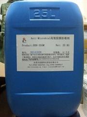 膠水防霉劑BDH-355M