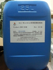Anti-mould BDH-355M for shoes glue