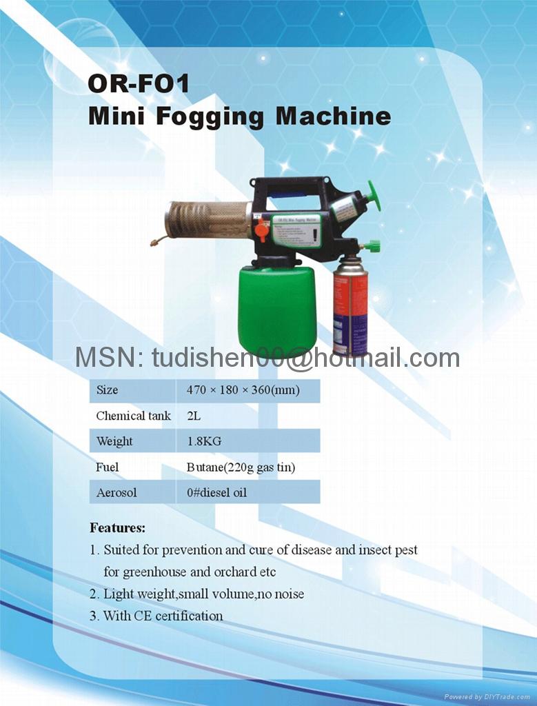 微型烟雾机 4