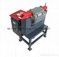 Motor Housing Casing Heater Cover Motor
