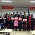 Commendation meeting of company's 5 s management