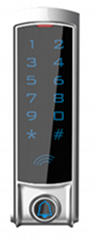 Metal touch access control ET2