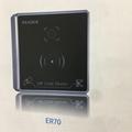 ER70 QR Code Wiegand 26 or 34 EM or Mifare RFID Reader