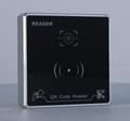 High Scan Speed Qr Code Reader 2D Barcode Access Reader Wiegand 26/34, RS232, RS