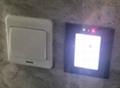 ER80 TCP IP Barcode RFID Access reader